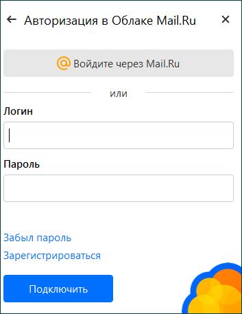 Авторизация в программе Майл.Ру на компьютере
