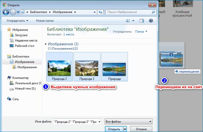 Как переместить изображения на Яндекс Диск