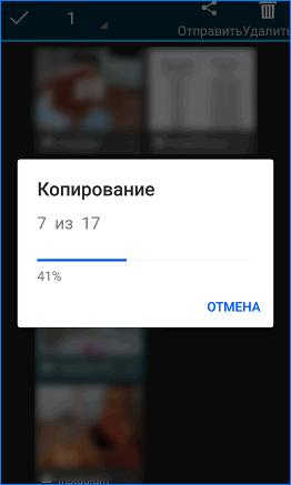 Копирование элементов в папку майл.ру