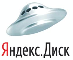 Логотип Яндекс Диск