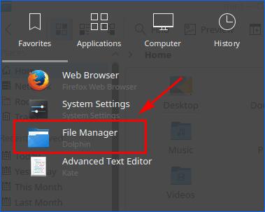 Открыть файловый менеджер Linux Mint