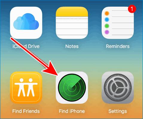 Открыть приложение найти Айфон