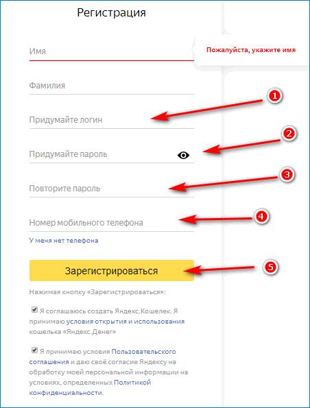 Где находится хранилище Яндекс Диск на компьютере