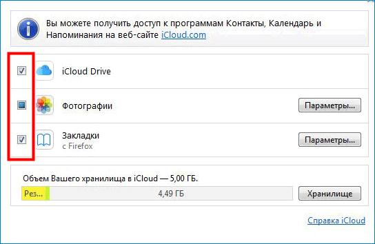 Синхронизировать iCloud на компьютере