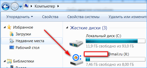 скачка через диск облако мэйл ру в моем компьютере
