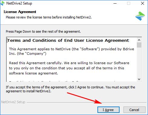 Согласится с лицензионным соглашением