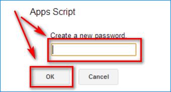 Создать пароль на Гугл Диск