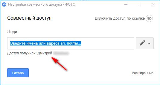 Выбор удаляемого пользователя