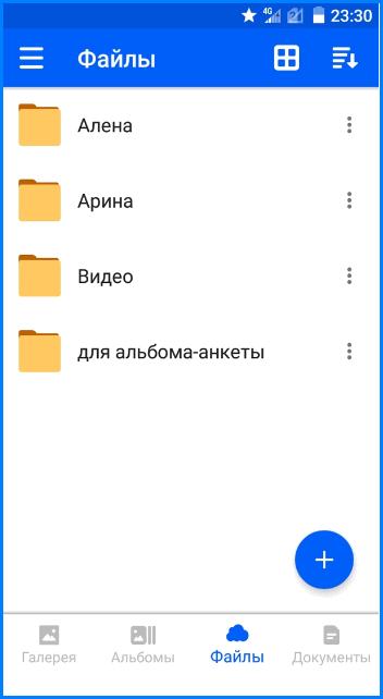 в разделе файлы нажать на кнопку плюс