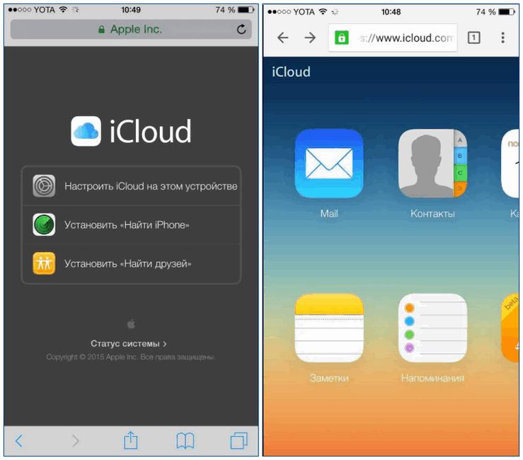 Вход в iCloud на телефоне