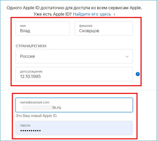 Ввести данные для регистрации