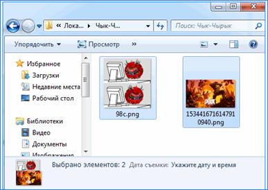 Выбор фото для загрузки на Яндекс