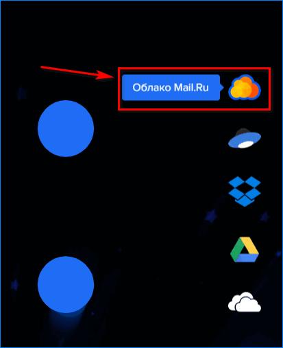 Выбор облака на сайте