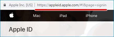 Зайти на сайт Apple