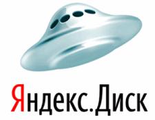 Мобильное приложение Яндекс.Диск