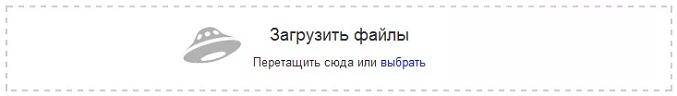 Скачивание файлов с Яндекс.Диск на iPhone